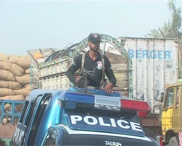 The police declared Sohail