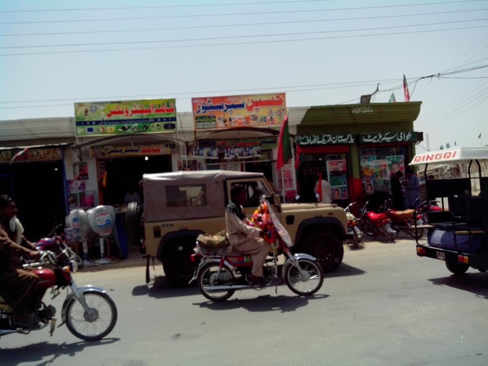 Elections in Layyah