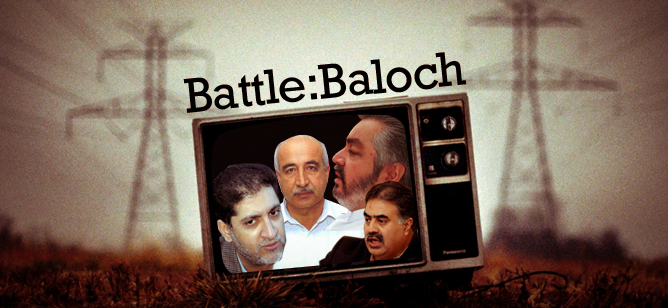The Search for the Head Honcho in Balochistan