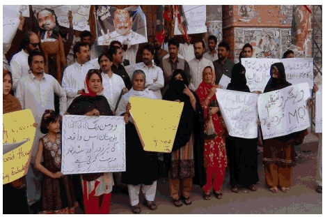 PTI workers protest