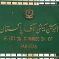 List of sensitive polling stations for by-elections for KPK