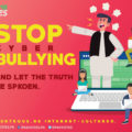 Stop cyber bullying, let the truth be spoken